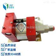 ZTM-微型气液增压泵 液体增压机