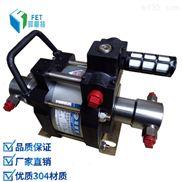 ZTGD-单极双作用气液增压泵 双头液体增压机 满足大流量的需求
