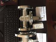 臺灣Z-TIDE日泰凡而RELF-150-S低壓型減壓閥