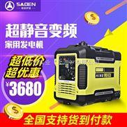 2KW低噪音发电机组多少钱