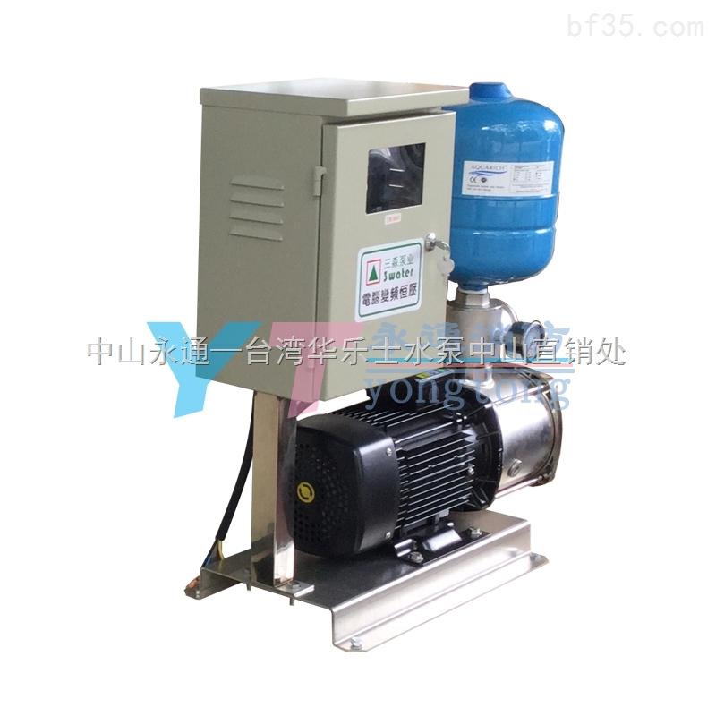 smi10-2带控制箱传统式变频自来水加压泵