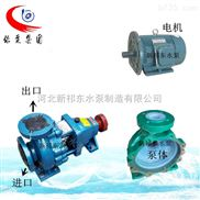 IHF氟塑料離心泵耐腐蝕砂漿泵化工泵循環泵污水泵管道泵高溫泵