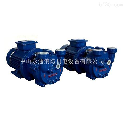 不銹鋼抽氣泵 肯富來真空泵