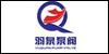 上海羽泉泵�y制造有限公司
