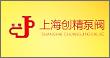 上海创精伊人情人综合网伊人影院制造有限伊人影院蕉久影院在线