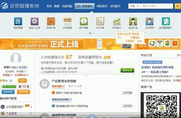 login后臺操作指南:如何發布企業樣本?