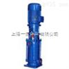 揚程高立式多級泵,油田用立式多級泵