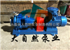 供應IH50-32-125化工泵 IH化工泵 耐腐蝕化工泵