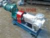高粘度磁力泵不锈钢泵磁力圆弧泵
