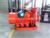 供应XBD3.2/5-150W消防泵水泵 消防泵型号价格 W卧式单级离心消防泵