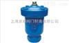 QB1 螺紋單口排氣閥 ,單口排氣閥