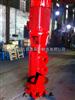 供应XBD11.0/0.8-25LG高压消防泵 电动消防泵 消防泵生产厂家