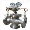 YK42F天然气减压阀,天然气减压阀