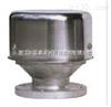 铝合金透气帽 FZT-1阻火透气帽