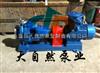供應IS50-32J-160A熱水管道離心泵 耐腐耐磨離心泵 is型單級單吸離心泵