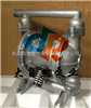 供应QBY-50国产气动隔膜泵 衬氟隔膜泵 上海气动隔膜泵