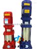 供应XBD15.6/0.56-(I)25×13消防泵型号 XBD-GDL消防泵 恒压消防泵