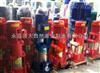 XBD-GDL穩壓消防泵