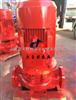 XBD-ISG单极消防泵