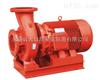 供应XBD5/10-80W消防泵价格 单极消防泵 消火栓消防泵