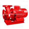 供应XBD12.5/25-100W消防泵厂家 XBD消防泵 消防泵选型