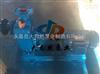 供應80ZX35-13臥式自吸泵 管道自吸泵 自吸離心泵