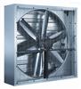 生物堆肥用負壓風機