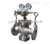 YK43F煤氣、液化氣減壓閥 減壓閥