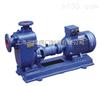 ZX型工業自吸泵  自吸泵