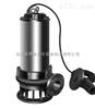 進口微型潛水泵,進口潛水泵